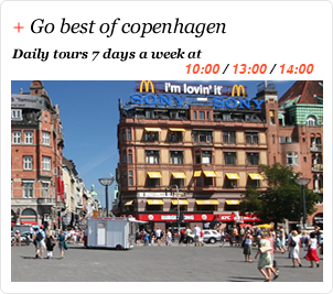 Tours everyday - also wintertime!